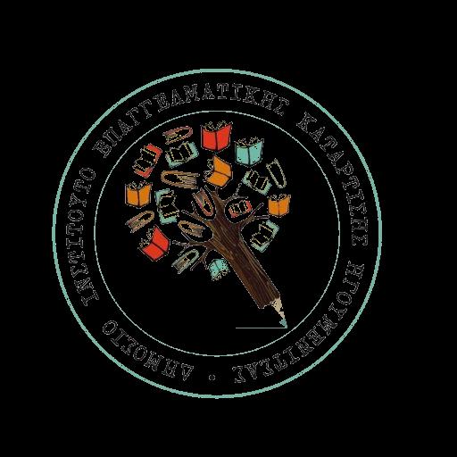 iek-logo