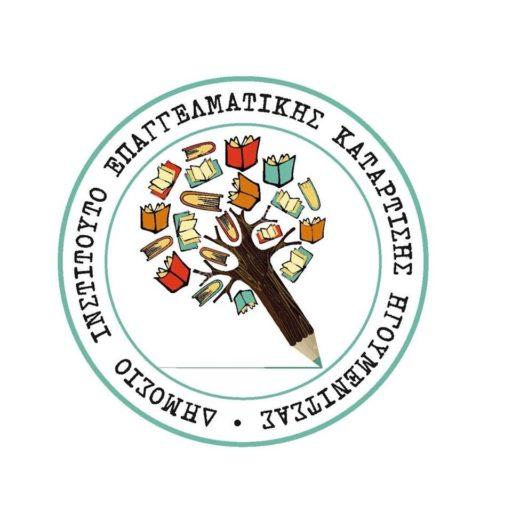 logo_iek_igoumenitsas